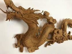 One of a kind flying Chinese dragon 3D wall wood sculpture, left facing