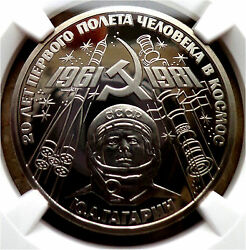 12. 1981 Russia Ussr Ngc Pf 70 Ultra Cam. First Manned Space Flight Gagarin