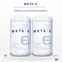 2x New Meta-e Weight Loss Dietary Supplement Slimming High Potential Metabolism