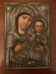 Russian 84 Silver Icon Mary holding Jesus handpainted 3 hallmarks