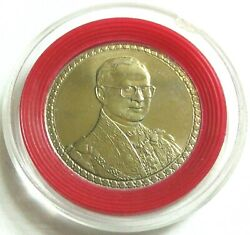 Thailand Coin 20 Baht Commemorative Coins Commemorating His Majesty Bhumibol