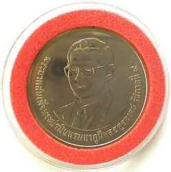 Thailand Coin 20 Baht Commemorative Stamp For Father Of Thai Heritage Conservat