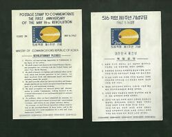 1962 Korea Souvenir Sheets Scott 355 A And B Postage Stamp May 16th Revolution
