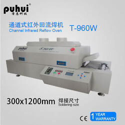 Puhui T960w Reflow Oven Bga Smt Sirocco And Rapid Infrared Soldering Machine T