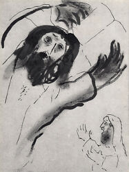 Outstanding Chagall Antique 1960 Bible Print Daniel's Second Vision Framed Coa