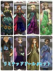 Disney Store Limited Edition 17 Inch Lot 8 Set Doll Coronation Frozen Collector