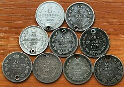 Lot Of 9 Silver Coins 25 Kopeks, 1/4 Roubles From Different Years And Emperors.