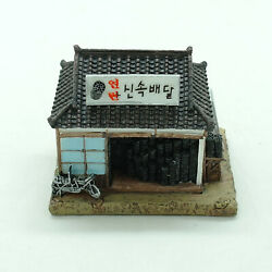 Miniature Korean Briquette Store In The 70s Hand-painted With A Tile Roof