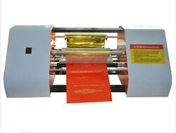 Digital Printer On Paper Leather Plastic Leather Plastic Sheet Woven Fabric T