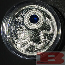 2016 September-birthstones Crystal Proof 5 Silver Coin 1/4 Oz Fine Silver