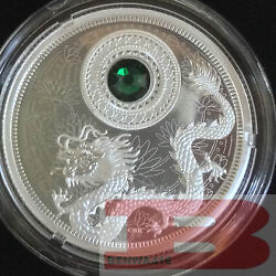 2016 And039may - Birthstonesand039 Crystalized Proof 5 Silver Coin 1/4oz .9999 17650