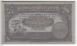 British Mandate Palestine Currency Board 500 Mils Rectangle Medal 54g Silver