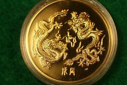 Singapore 1988 1 0z 999.9 Fine Gold--double Dragon Proof Coin--mintage 500