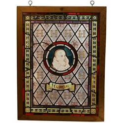 Small English Tudor Style Stained Painted And Leaded Glass Howard Family Window