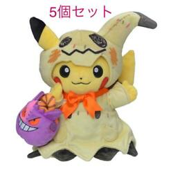 5 Pieces Plush Doll Halloween Festival Pikachu Limited Edition Series Collection
