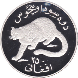 1978 Afghanistan 250 Afghan Silver Proof Coin .925 + Coa Wwf Conservation Fund