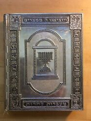 The Haggadah Executed By Arthur Szyk Edited By Cecil Roth Metal Jeweled Cover