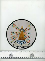 Embroidered Buddha Eyes Temple Prayer Flags Patch Fair Trade Nepal 5-3/4 Round