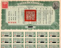 China 6 U.s.gold Bond 1947,usd 50 For Liberty With Scripopass