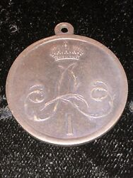 Russia Empire Silver Medal For Capture Of Gandzha Fortress 1804.