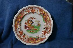 Vintage Copeland 'late' Spode England Dinner Plate May 10.5