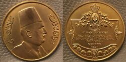 Egypt Bronze Medal Of King Fuad Comm. To Intern Cotton Conference 1927 Rare