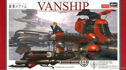 Hasegawa Creator Works Series Last Exile Silver Wing Fam Vanship High Compressio