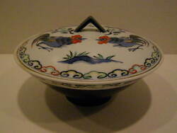 Japanese Rooster Decorated Rice Serving Bowl And Lid