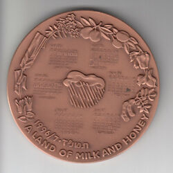 1996-7 5757 Calendar The Land Of Milk And Honey State Medal 90mm Copper 2