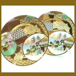 Vintage Gold Japanese Plates With Geisha Scenes Hand Painted 7 1/4' Very Rare