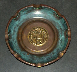 Judaica Israel Vintage Small Copper Plate Tray Israel Map Signed Hakuli 1960's
