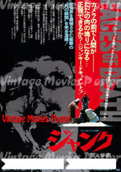 Faces Of Death 1978 Repro Reproduction Print Japan Comedy Poster Just Jaeckin B2