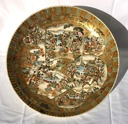 Antique Japanese Meiji Period Finely Painted Satsuma 14 Charger