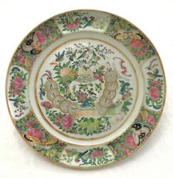 Antique 19th C. Chinese Porcelain Famille Rose Plate With Rare Ancient Coins