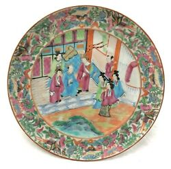 Antique 19th C. Chinese Famille Rose Mandarin Porcelain Plate