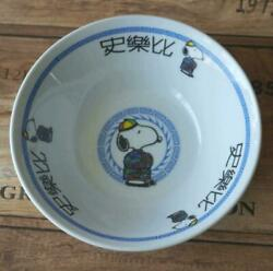Peanuts Snoopy Vintage Soup Bowl Pottery 1986 Determined Productions