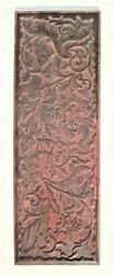 Antique Chinese Carved Wood Panel Imperial Cinnabar Scrolling Acanthus Leaves