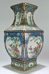An Estate Chinese Windowed-framing Nature-sceen Square-based Porcelain Vase
