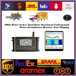 Express Ship-100m Water Seeker Agriculture Instrument For Finding Groundwater