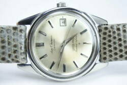 Seiko Champion Vintage 19 Jewels Date Manual Winding Mens Watch Auth Works