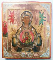 Antique 19c Russian Hand Painted Icon Of Mother Of God Of The Sign