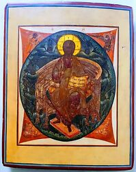 Antique 18с Hand Painted Russian Icon Of The Christ Saved In Strengh