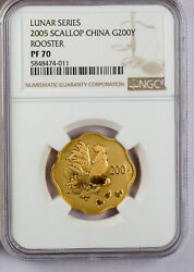 2005 China Proof 200 Yuan 1/2 Oz Gold Lunar Rooster Scallop Shape Ngc Pr 70