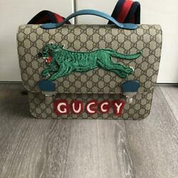 GUCCI Children's Gucci Kids Panther Guccy Backpack Bag Rare Design Excellent $1,996.20
