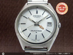 Seiko 5619-7000 Vintage Gmt Date Duotime Automatic Mens Watch Authentic Working