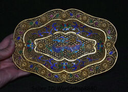 8 Antique China Filigree Gilt Gold Dynasty Palace Dragon Hollow Plate Screen