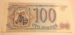 Russia Paper Money And Coin 1962-2000 Qty 19