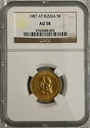 1887 At Russia 5 Rouble Gold Coin Ngc Au 58