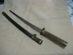 Rare Ww2 Japanese Army Officer's Sword With Tang And Handle Signed