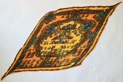 Hermes Astres Et Soleils Pleated Scarf 36 Very Fine Vintage Condition